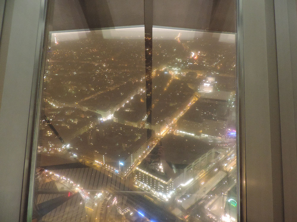 TVTowerView