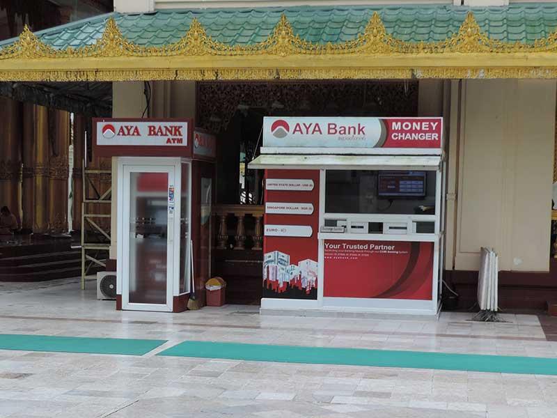 ATMShwedagon