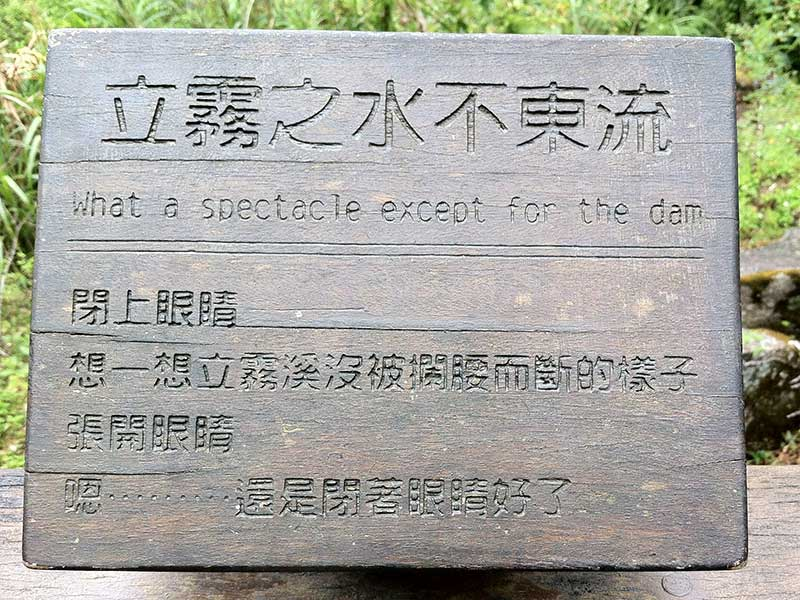 DamSign