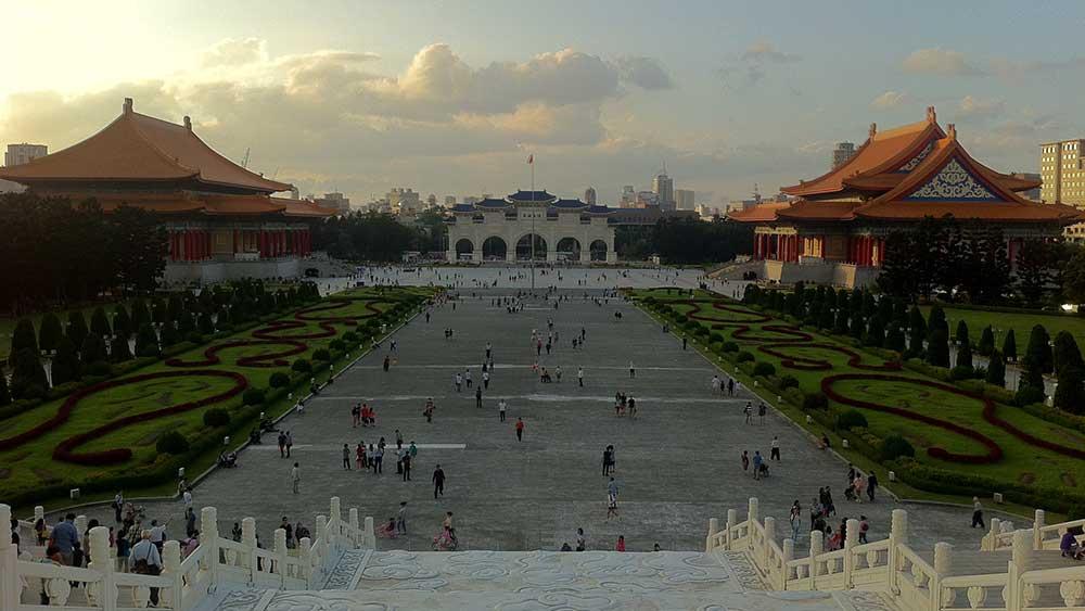Chiang Kai-shek Memorial Square