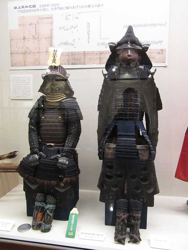 MatsumotoSamurai