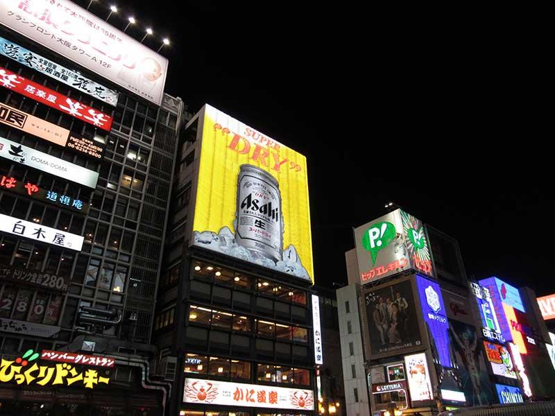 OsakaCanalSigns