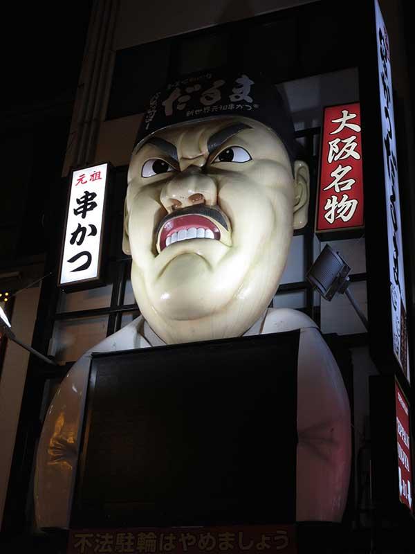 OsakaChefSign