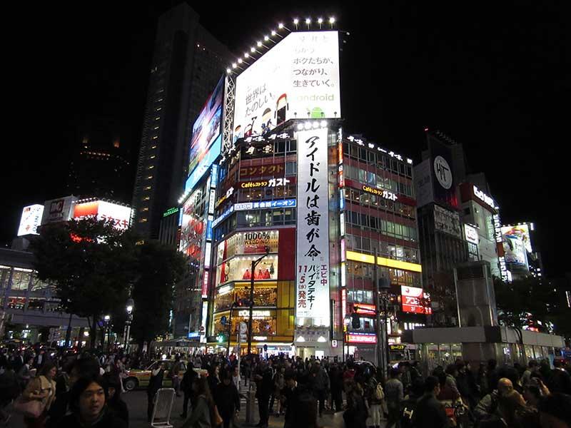 ShibuyaAtNight