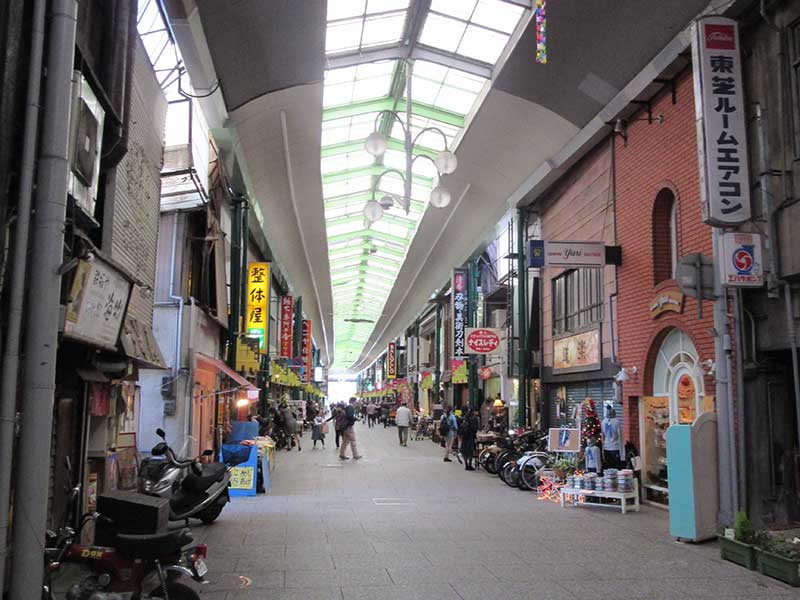 OnomiciStreet