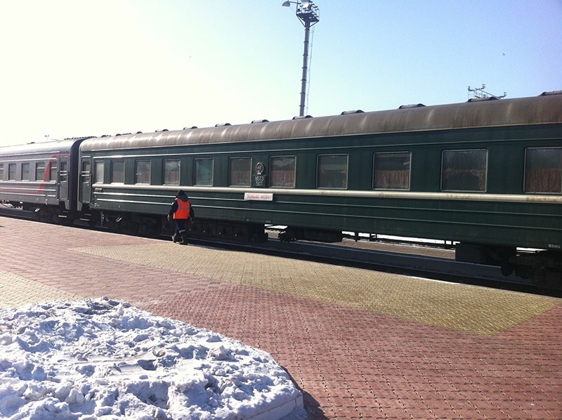 Our train at the Russian border