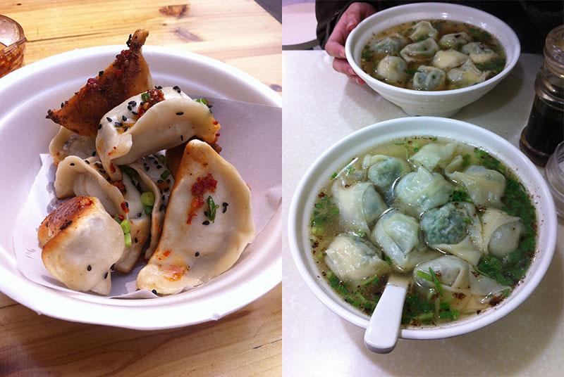 Soup Dumplings and Wanton Soup