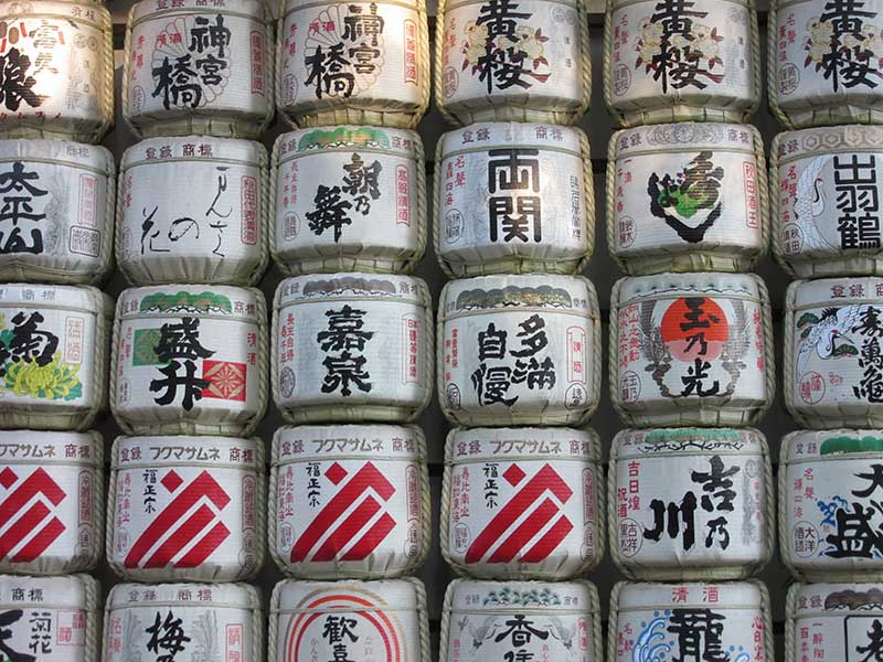 Sake barrels given to the shrine
