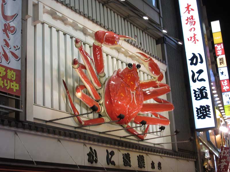 OsakaCrabSign
