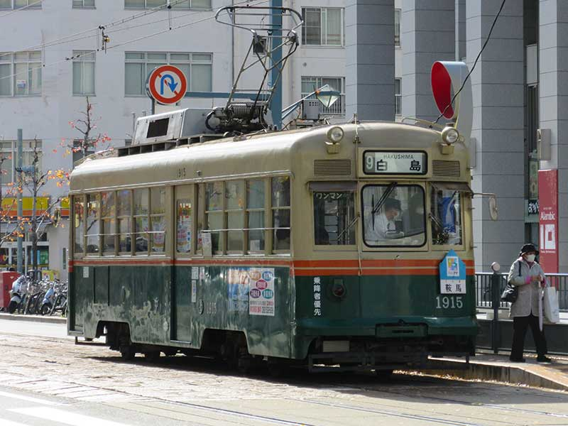 The city has some lovely old trams
