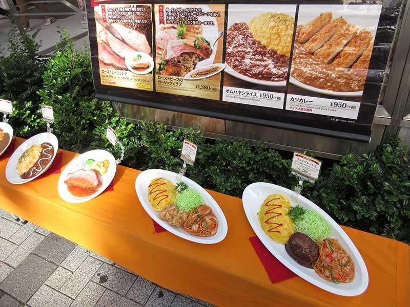 Plastic food makes it easy to choose